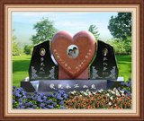 Shape Of A Heart Monuments And Markers