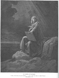 Bible New Testament Clipart On Garden Memorial Stone
